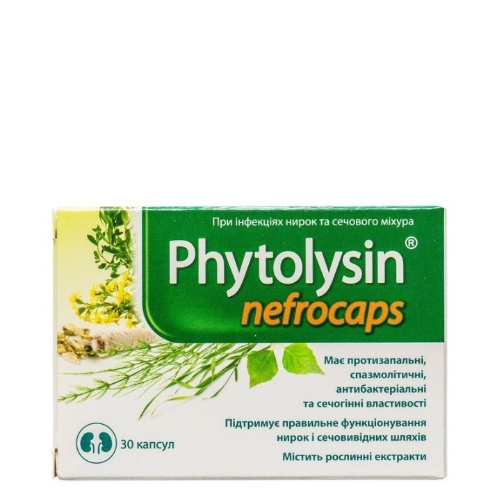 FITOLIZYNA NEFROCAPS PLUS kapsulas N30