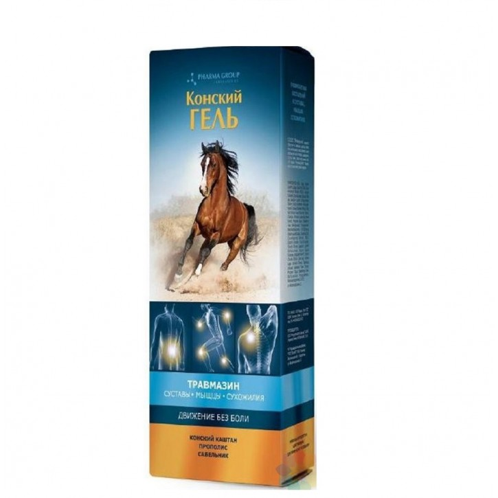 KONSKIJ GEL TRAVMAZIN 100ML