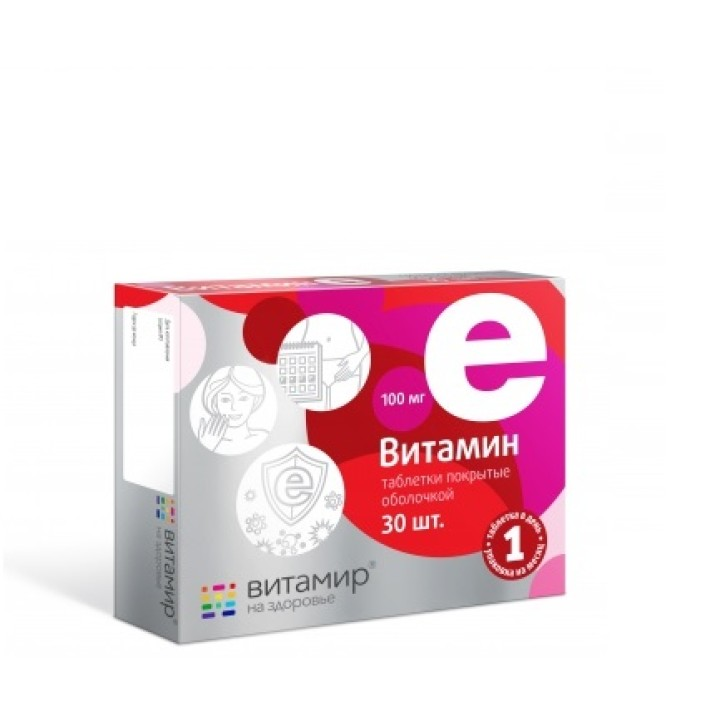 E VITAMINS 100MG tabletes N30 (VITAMIR)