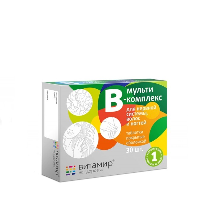 MULTI B-KOMPLEKSS tabletess N30 (VITAMIR)