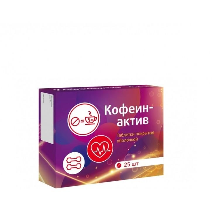 KOFEĪNS AKTĪVS tabletes N25 (VITAMIR)