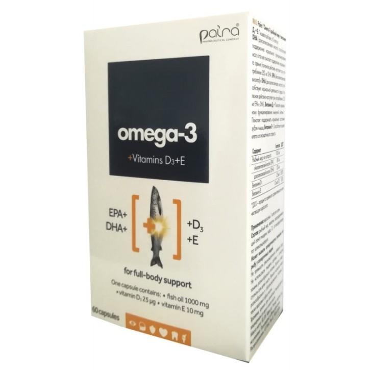 OMEGA-3 VIT.D3+E  kapsulas N60/PAIRA