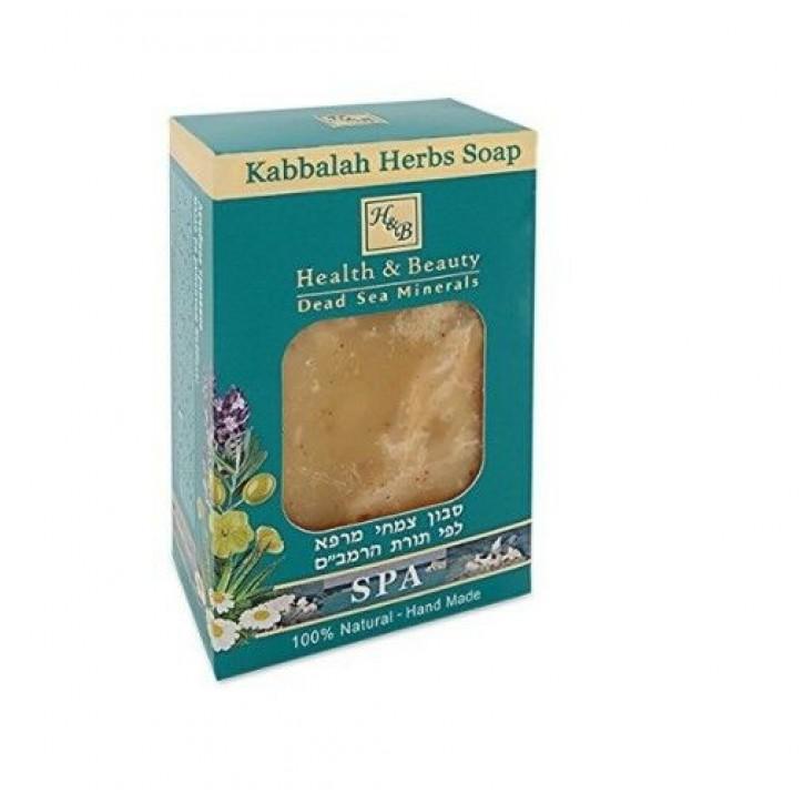 H&B KABBALAH HERBS SOAP 100G