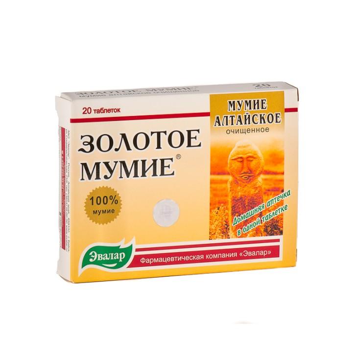 ALTAJAS ZELTA MUMIJO tabletes 0,2g N20 / EVALAR
