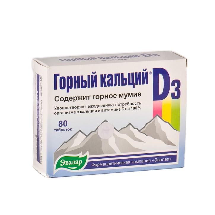 GORNIJ KALCIJ D3 tabletes N80